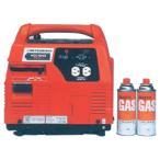 (納期要問合せ)ラビットガス発電機 MGC900GBA01( ブタンガス用)
