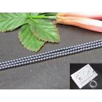 天然石 パワーストーン  g3-1714C  高純度 テラヘルツ 3mm AAA テラヘルツ鉱石 1連39cm 通し針、解説書、1mゴム付き 公的機関にて検査済み 送料無料