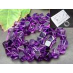 天然石 パワーストーン  g3-54E  7×7mm〜6×6mm A アメジスト 紫水晶 四角形 サイコロ型 1連39cm 通し針、解説書、1mゴム付き  送料無料 南アフリカ共和国産