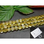 天然石 パワーストーン  g3-30E  8mm 5A シトリン 黄水晶 六芒星 1連39cm 通し針、解説書、1mゴム付き 送料無料