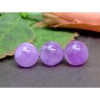 天然石 パワーストーン   g3-54F  8×8mm アメジスト 紫水晶 四角形 サイコロ型 1連39cm 通し針、解説書、1mゴム付き 送料無料 南アフリカ共和国産