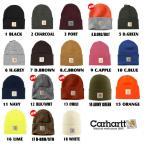 Carhartt カーハート ニット帽 ビーニー ニットキャップ レディース メンズ/メール便送料160円
