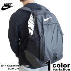 ショッピングNIKE ナイキ NIKE バックパック バッグ メンズ デイパック リュック 鞄 アルファ アダプト ライズ 32L