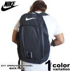 ショッピングNIKE ナイキ NIKE バックパック バッグ メンズ デイパック リュック 鞄 ALPHA ADAPT REV BACKPACK