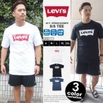 メール便送料270円 LEVI'S リーバイス Tシャツ 半袖 メンズ レディース ロゴT バットウイング トップス 定番