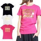 ダンス Tシャツ ズンバウェア  レディース トップス ダンスウェア Tシャツ ダンス 衣装 ヒップホップ ダンスアンリミテッド