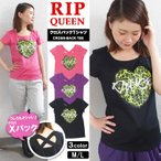 メール便送料270円 RIP QUEEN リップクイーン Tシャツ