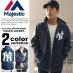 マジェスティック MAJESTIC ジャケット スタジャン サテン  コーチジャケット ニューヨーク ヤンキース メンズ