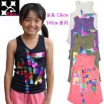 RHEA タンクトップ キッズ ダンス 衣装 ダンス ウェア フィットネスウェア ヨガ ウェア ズンバ ウェア