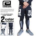 リバーサル パンツ reversal メンズ ショートパンツ ショーツ