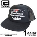 ショッピングキャップ リバーサル キャップ メッシュキャップ reversal  RIZIN コラボ キャップ メンズ