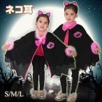 ショッピングハロウィン ハロウィン ダンス パーティー ハロウィン衣装 子供 コウモリ 魔女 悪魔 チュチュ カチューシャ 羽 ワンピース 女の子 衣装 仮装