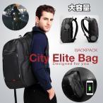 ビジネスリュック リュックサック メンズ  ビジネスバッグ 40L 耐水素材 A4書類収納可 自転車通勤に最適 出張もできる大容量