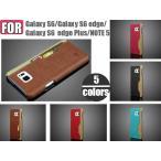 galaxy s6 ケース/galaxy s6 edge ケース 手帳型/Galaxy S6/S6 edge/S6 edge Plus/Galaxy note5/ギャラクシーカバー保護 レザーケース/ギャラクシーs6 ケース