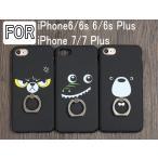 iphoneケース  iphone7 ケース 落下防止リング 付き アイフォン7 アイフォン7プラス ケース  アイフォン6/6s/6plus/6s plus