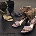 ショッピングブーツサンダル ブーツサンダル キャンバス×アンティークレザーのベルテッドブーツサンダルArlette Lily アルレットリリー