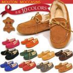 早い者勝ちセール!YOSUKE U.S.A ヨースケ 企画セレクト ムートンシューズ レディース靴