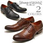 Bump N' GRIND バンプアンドグラインド レースアップシューズ ビジネスシューズ 本革 メンズ靴 ※ご注文後3〜5日後のお届けになります