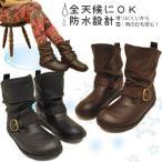 ラバーブーツショート丈 レインブーツ 完全防水 長靴 雨靴  レディース 靴 通販 ※(予約)とあるものは3営業日内に発送