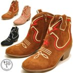 【クリアランス】 ウエスタンブーツ ショートブーツ レディース ポインテッドトゥ YOSUKE ヨースケ 靴