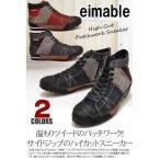 eimable エマーブルメンズハイカットスニーカー ミッドカットスニーカー タウンスニーカー メンズ 靴