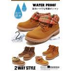 レディース 防水設計 ワークブーツ ウィンターブーツ ショートブーツ 4時間防水 雪道 スノーブーツ レディース 靴