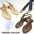 ショッピングブーツサンダル フラット トングサンダル PARADIS COULEUR パラディクルール