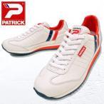 PATRICK パトリック スニーカー メンズ MARATHON-L  マラソンL TRC  トリコロール ※(予約)はメーカー在庫4営業日内に発送