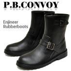 メンズ エンジニアブーツタイプ ラバーブーツレインブーツ ショート 完全防水P.B.CONVOY ※(予約)とあるものは3営業日内に発送