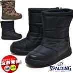 SPALDING スポルディング メンズ 防水ダウンブーツ中綿ブーツ スノーブーツ レインブーツ ショート 防水防滑長靴 ファー付 4Eワイズ
