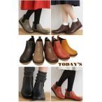 TODAY'S トゥデイズ ブーツ サイドゴア ショートブーツ シュリンクレザーブーツ ペタンコ ソール本革 日本製 レディース 靴