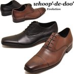 whoop'-de-doo' フープディドゥ 内羽根 ストレートチップシューズ ドレスシューズ ビジネスシューズ メンズ靴
