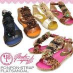 ショッピングフラット フラットソールTストラップサンダルブーサン ブーツサンダルYOSUKE POP&CULTURE ヨースケ 靴通販 ladies sandal