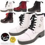 YOSUKE U.S.A ヨースケ 厚底ブーツ レースアップ エアインソール  レディース靴※ご注文後2〜4日後のお届けになります。