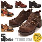 ショッピングストラップ シューズ YOSUKE U.S.A ヨースケ 厚底 ダブルモンクストラップシューズ アンクルブーツ カジュアルシューズ レディース 靴