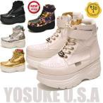 YOSUKE U.S.A ヨースケ 厚底スニーカー ハイカット プラットフォームスニーカー 厚底ブーツ ※(予約)とあるものは3営業日内に発送