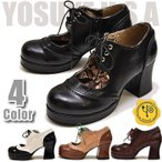 YOSUKE U.S.A ヨースケ 厚底パンプス ギリータイプ ※(予約)は2017年1月中旬入荷分予約販売