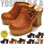 ショッピングサボ 厚底 サボ レディース YOSUKE U.S.A ヨースケ ※(予約)は3営業日内に発送