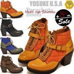 YOSUKE U.S.A ヨースケ ブーツ レースアップ ジッパーデザイン ショート丈ブーツ レディース靴