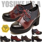 YOSUKE U.S.A ヨースケ 厚底パンプス レースアップシューズ  レディース靴 ※(予約)は3営業日内に発送