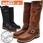 靴&ブーツ通販専門店 ヒップス ロング丈 エンジニアブーツ