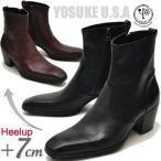 YOSUKE U.S.A ヨースケ メンズ チゼルトゥ ヒールアップブーツ ドレスブーツ ロングノーズ ショートブーツ メンズ 靴 ※(予約)とあるものは3営業日内に発送