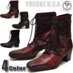 YOSUKE U.S.A ヨースケ メンズ ブーツ メンズ レースアップブーツ ミリタリーブーツ 本革ブーツ ショートブーツ ヒールブーツ