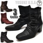 YOSUKE U.S.A ヨースケ ブーツ メンズ バックジップブーツ プレーンブーツ 本革ブーツ ショートブーツ ヒールブーツ