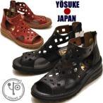 ショッピングブーツサンダル ダイヤ柄パンチングのブーツサンダル 本革 日本製 YOSUKE ヨースケ