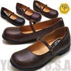 ショッピングあしながおじさん 予約販売 YOSUKE U.S.A ヨースケ パンプス ストラップ ローヒール ペタンコ靴 ぺたんこ靴 おでこ靴