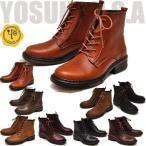 レースアップブーツ 本革 レディース YOSUKE U.S.A ヨースケ ※(予約)は11月下旬入荷分予約販売