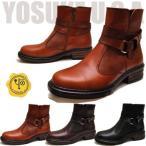 予約販売 YOSUKE U.S.A ヨースケ ブーツ フラットソール ショートブーツ 本革