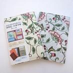お薬手帳ケース 診察券ケース  パスポートケース かわいい おしゃれ 花柄 薔薇雑貨 姫系雑貨 メール便送料無