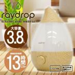 Yahoo!ひらめき プレミアムショップアロマLED加湿器 レイドロップ CH-038-WD